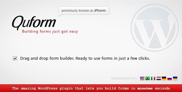 Quform – WordPress Form Builder 2.6.1
