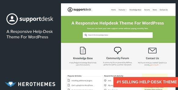Support Desk